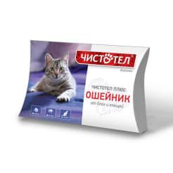 Ошейник от блох Чистотел - супер для кошек