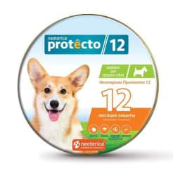Ошейник от блох Neoterica Protecto для собак средних пород ( 2шт )