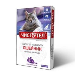 Ошейник от блох Чистотел Максимум для кошек Фиолетовый