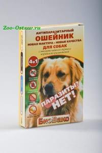 Ошейник от блох БиоВакс для собак
