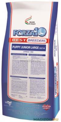 Сухой корм Forza 10 dog best breeders puppy junior large для щенков крупных пород с рыбой, 20кг