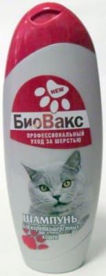 Шампунь БиоВакс для короткошерстных кошек, 0.355л