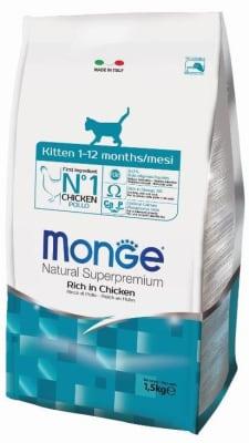 Monge Cat корм для котят 1,5 кг