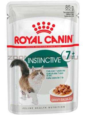 Royal Canin INSTINCTIVE +7 0.085кг, Влажный корм для кошек старше 7 лет