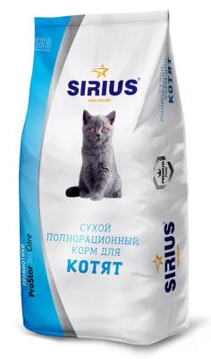 Корм для котят SIRIUS, 10 кг