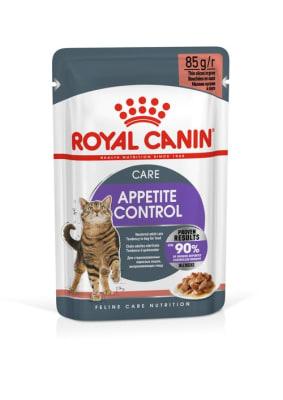 Влажный корм  Royal Canin Appetite Control Care в соусе, 0.085кг