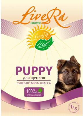 LiveRa Puppy, сухой корм для щенков, 0.5кг