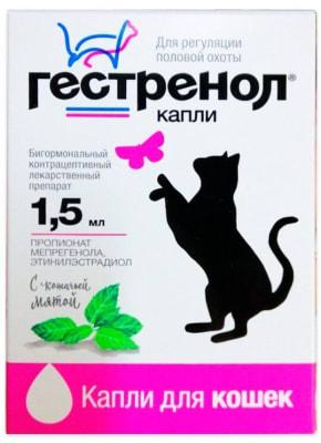 Гестренол капли для кошек 1,5мл