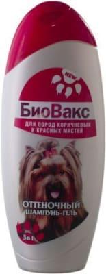 Шампунь БиоВакс для собак коричневого оттенка, 0.350л