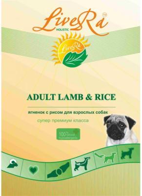 LiveRa LAMB & RICE, сухой корм для взрослых собак, 3кг