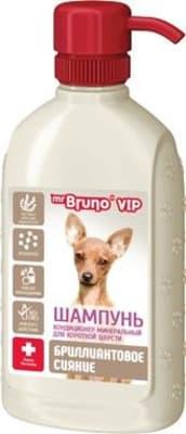 Шампунь М.Бруно VIP для собак бриллиантовое сияние, 0.200л
