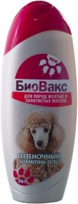Шампунь БиоВакс для собак желтого оттенка, 0.350л