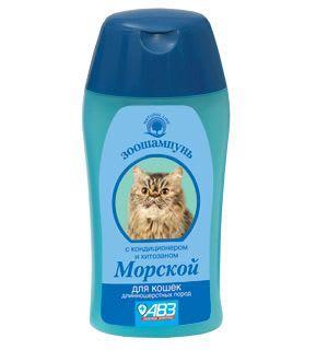 Шампунь Морской для кошек длинношерстных