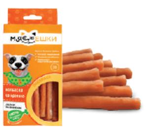 Мясоешки колбаски из кролика, 0.075кг