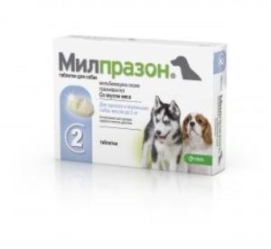 Милпразон для собак и щенков до 5 кг 2,5 / 25 мг (упаковка 2 таблетки)