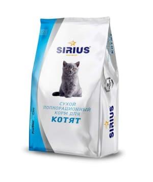 Корм для котят SIRIUS, 1.5 кг