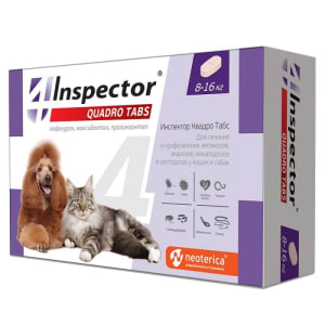 Inspector Quadro таблетки  для кошек и собак  8-16кг I403