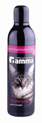 Шампунь ГАММА для гладкошерстных кошек, 0.250л
