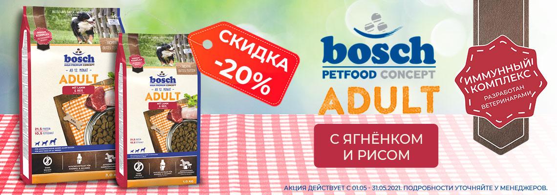 Bosh Adult Ягненок/Рис -20%