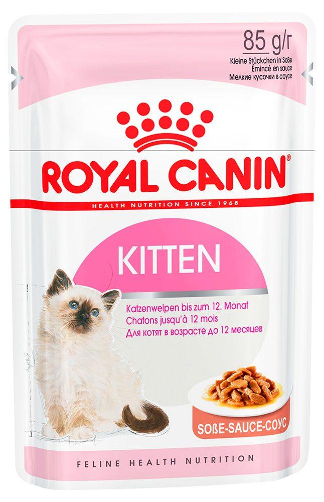 Royal Canin Kitten в соусе, 0.085кг