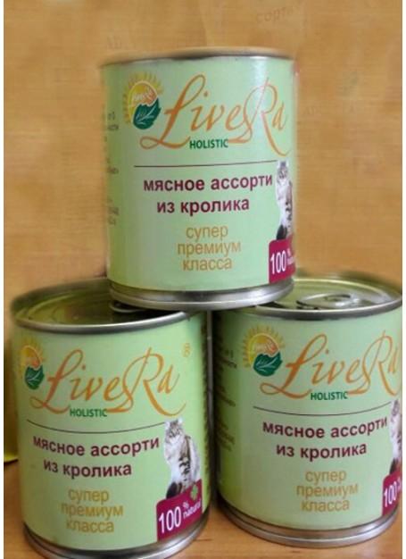 LiveRA, консервы для кошек, 0.24кг