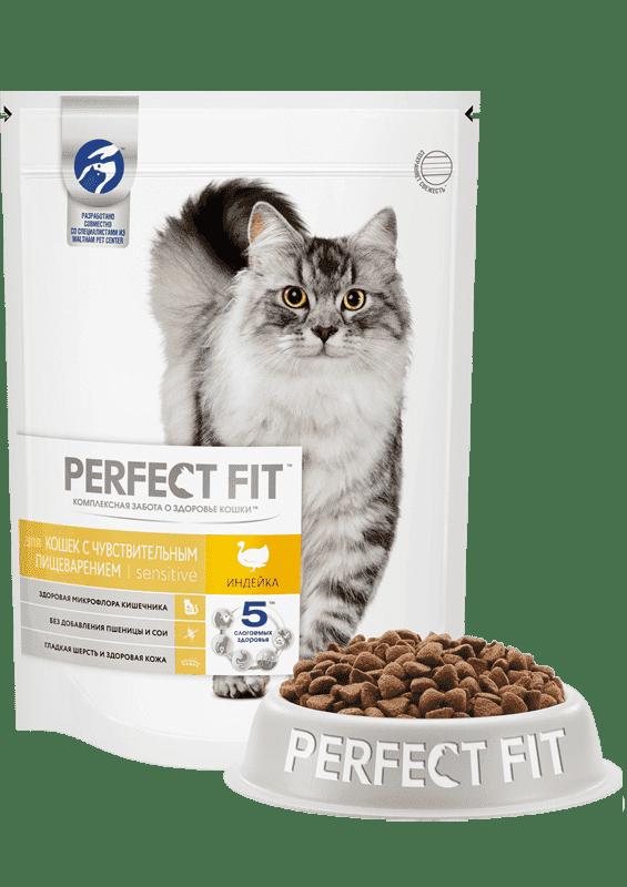 PERFECT FIT для кошек с чувствительным пищеваринем со вкусом индейки