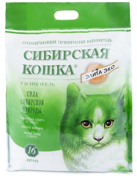 Наполнитель Сибирская Кошка Элитный силикагель ЭКО, 16л
