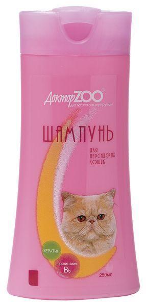 Шампунь Доктор ЗОО для персидских кошек, 0.250л