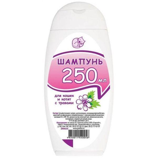 Шампунь Доктор ЗОО для кошек с травами, 0.250л
