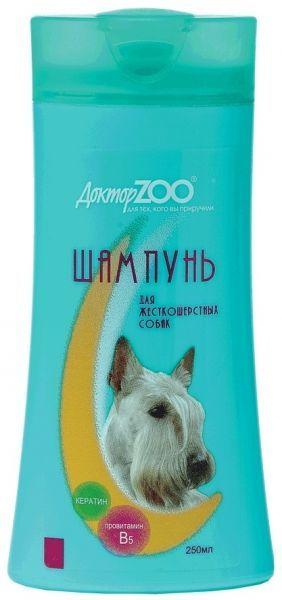 Шампунь Доктор ЗОО для жесткошерстных собак, 0.250л