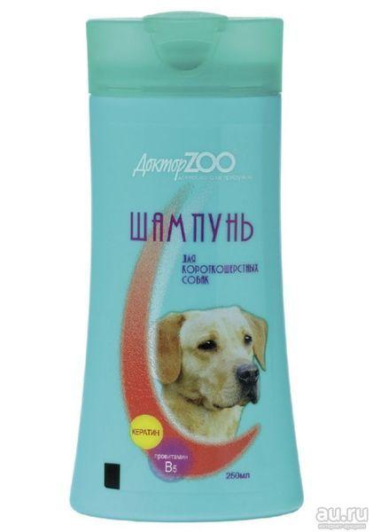 Шампунь Доктор ЗОО для короткошерстных собак, 0.250л