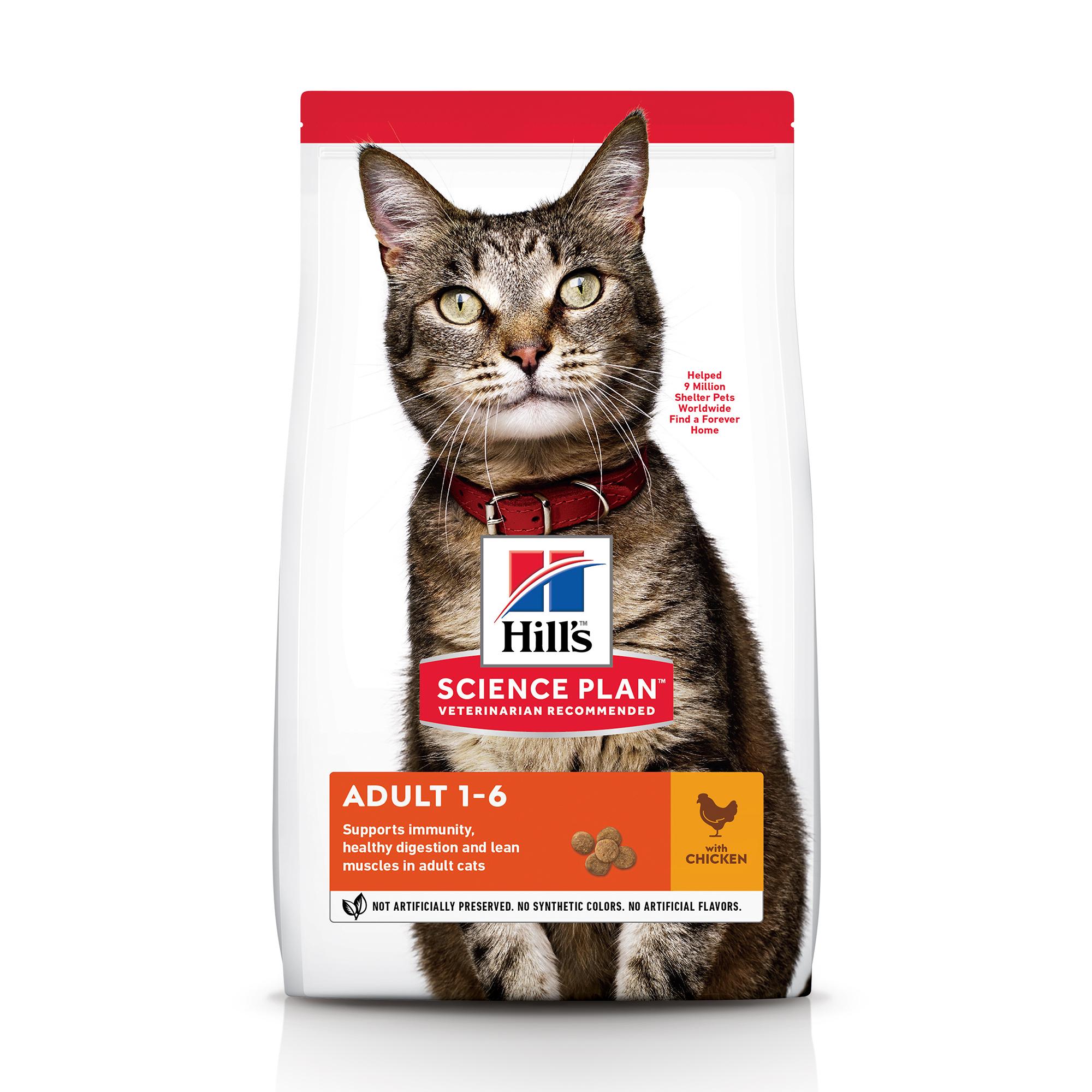 Сухой корм Hill's Science Plan для взрослых кошек для поддержания жизненной энергии и иммунитета с курицей, 1.5кг