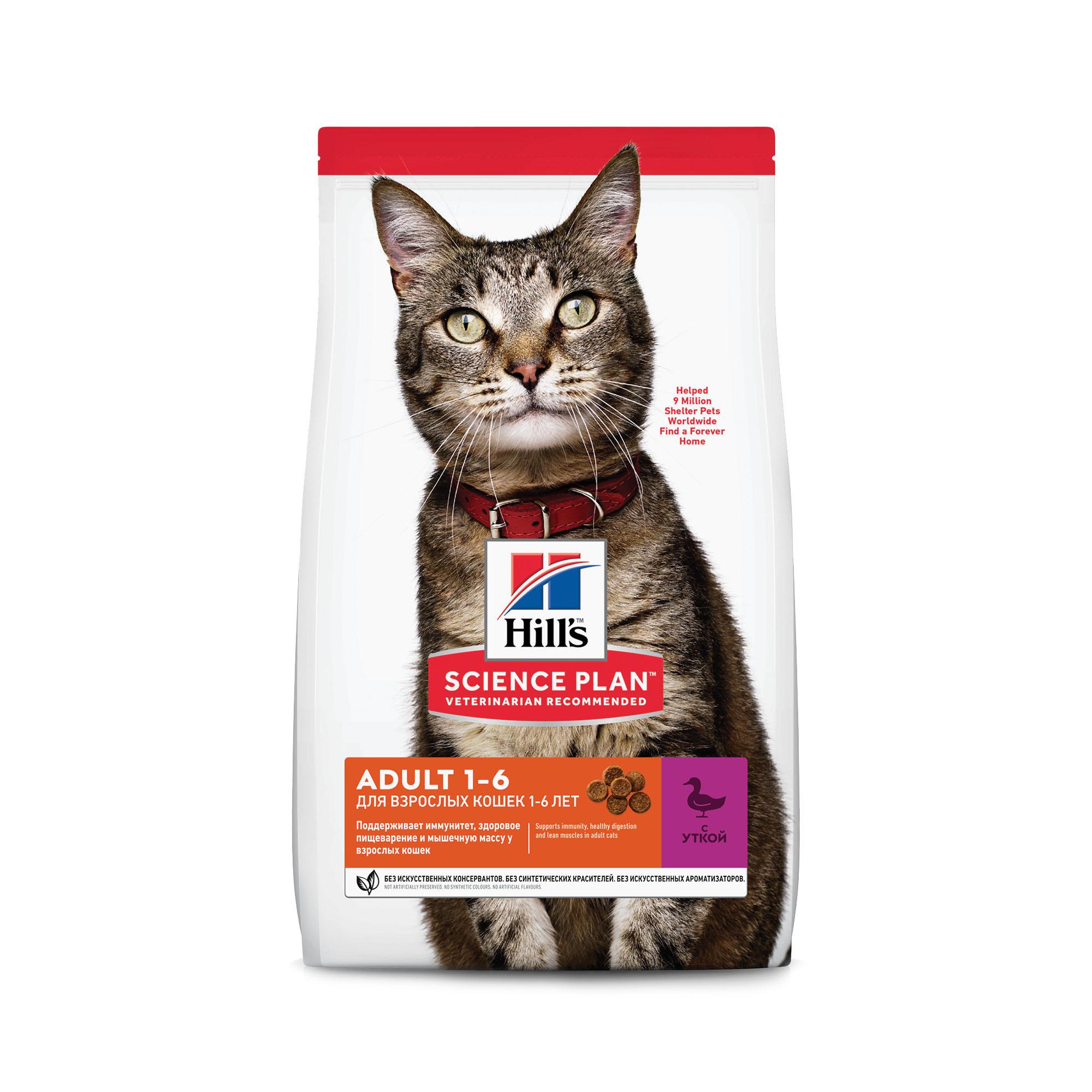 Сухой корм Hill's Science Plan для взрослых кошек для поддержания жизненной энергии и иммунитета с уткой, 1.5кг