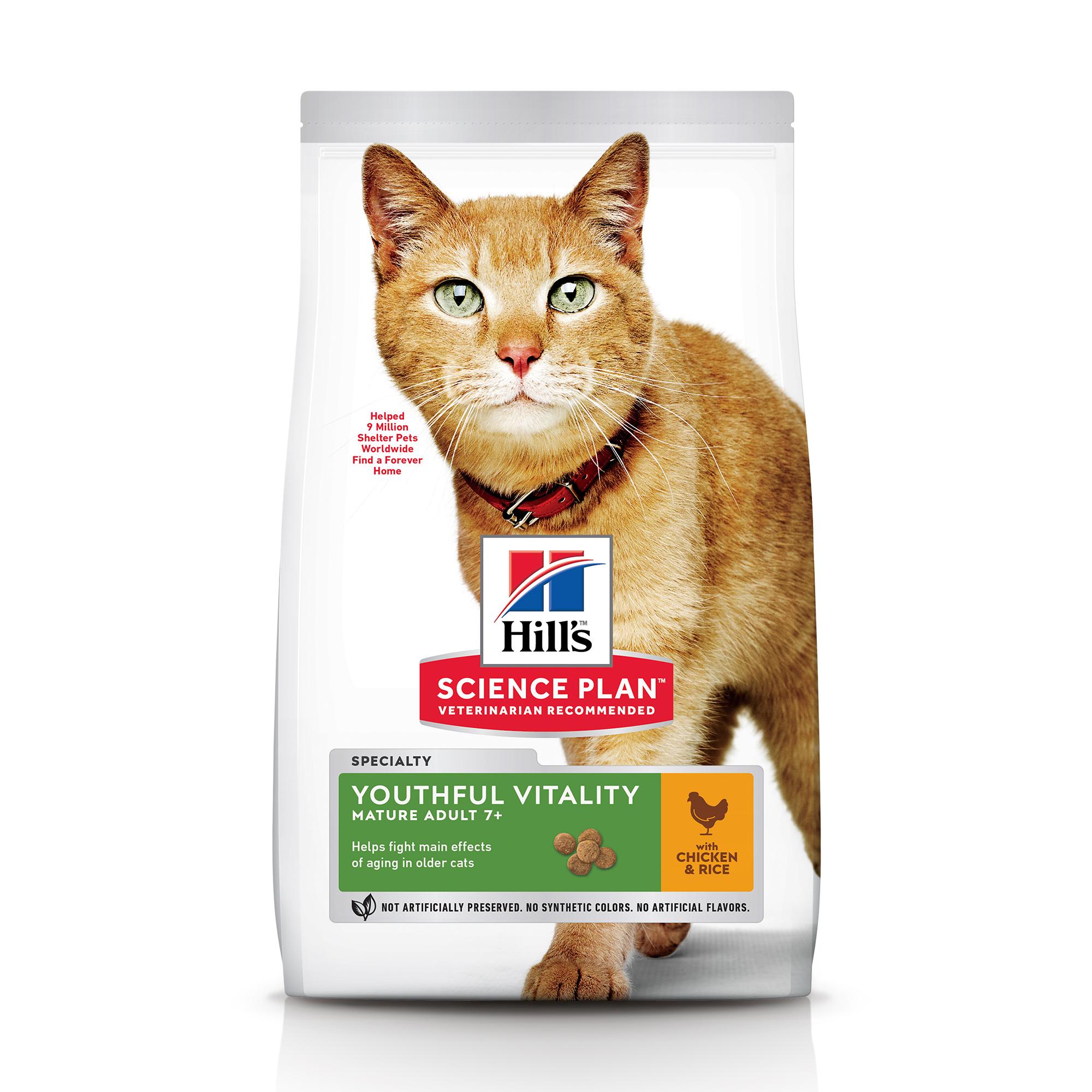 Сухой корм Hill's Science Plan Youthful Vitality для пожилых кошек (7+)для поддержания активности и жизненной энергии с курицей, 1.5 кг