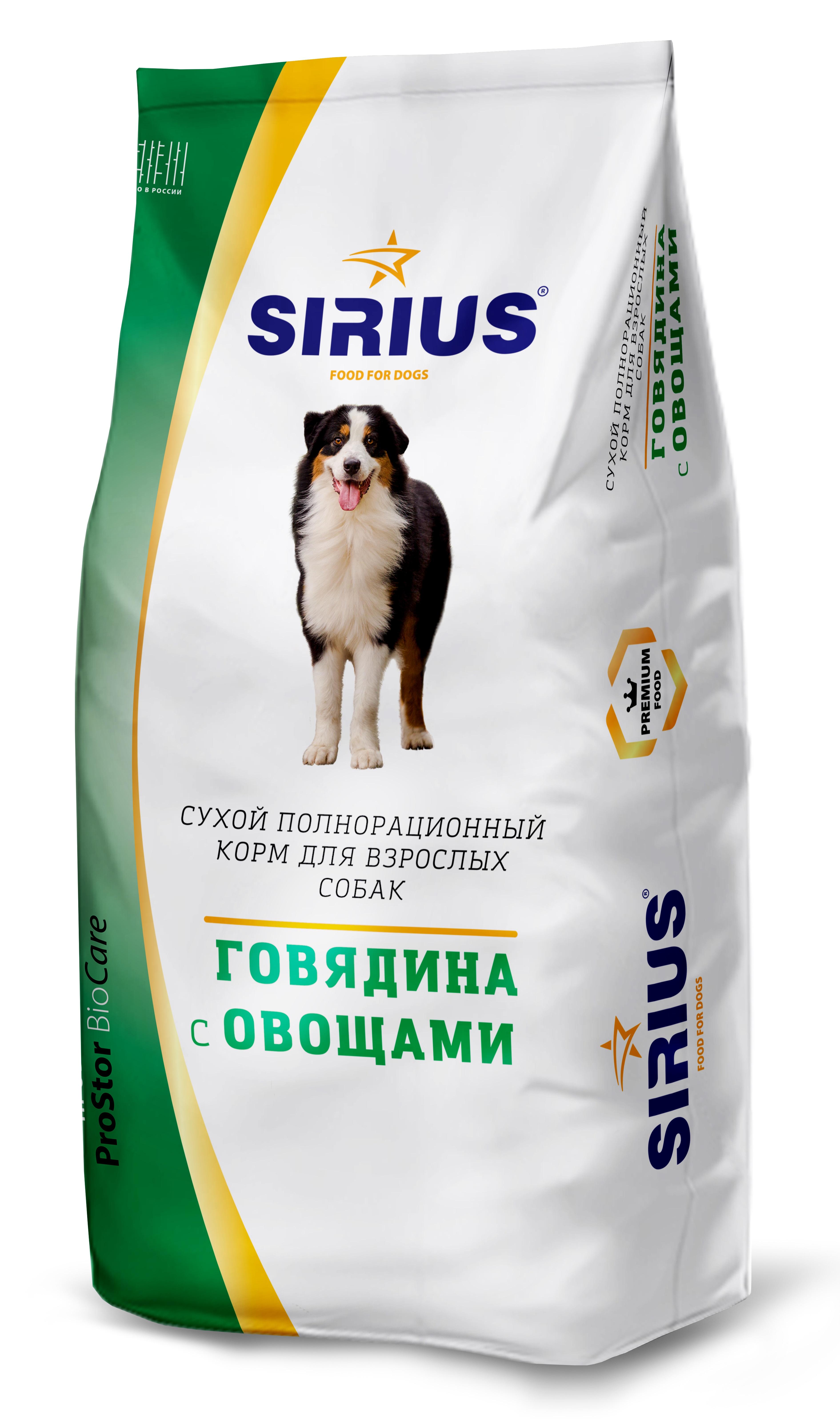 Сухой корм для взрослых собак SIRIUS со вкусом говядины с овощами, 20кг