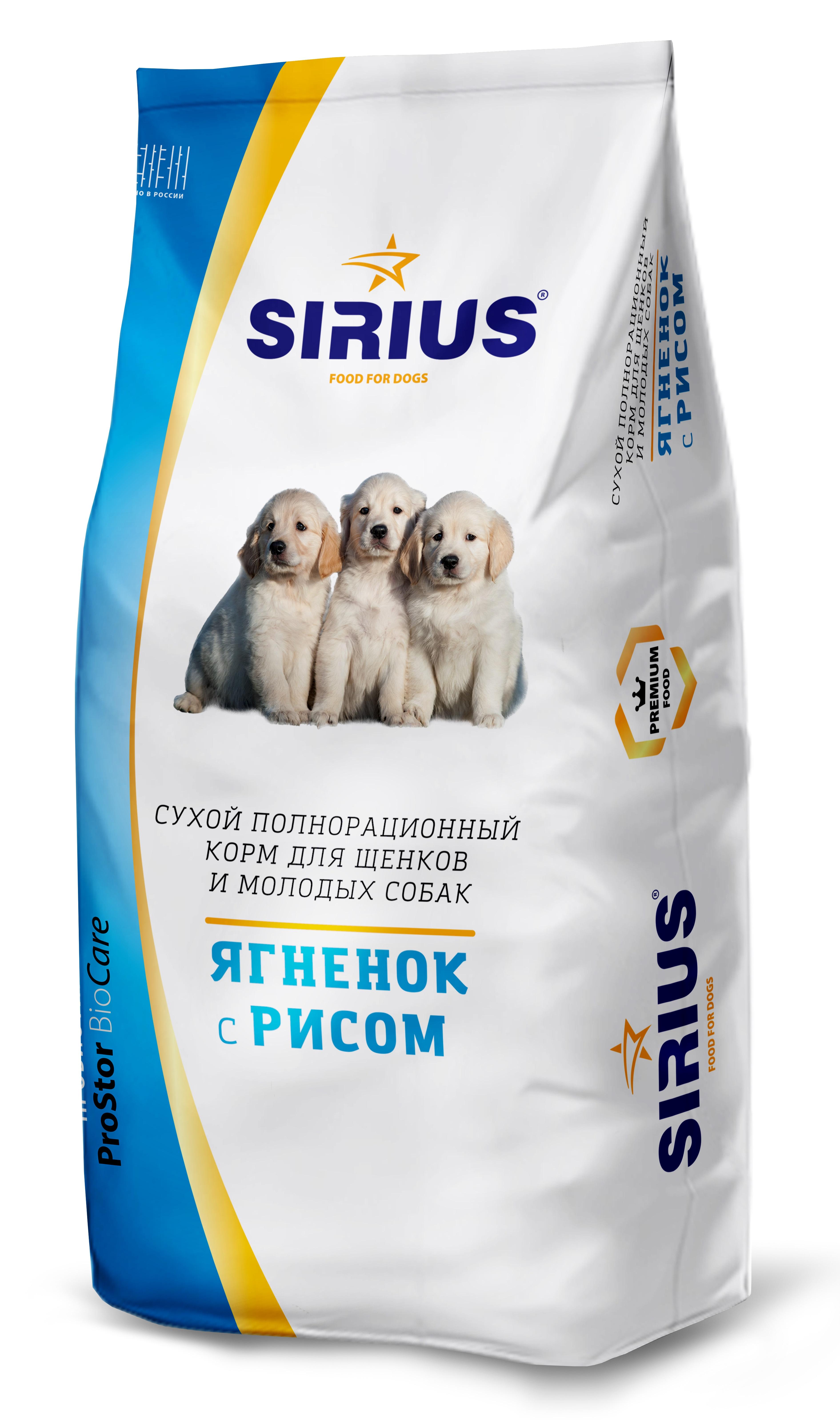 Сухой корм для щенков SIRIUS со вкусом ягненка и риса, 20 кг
