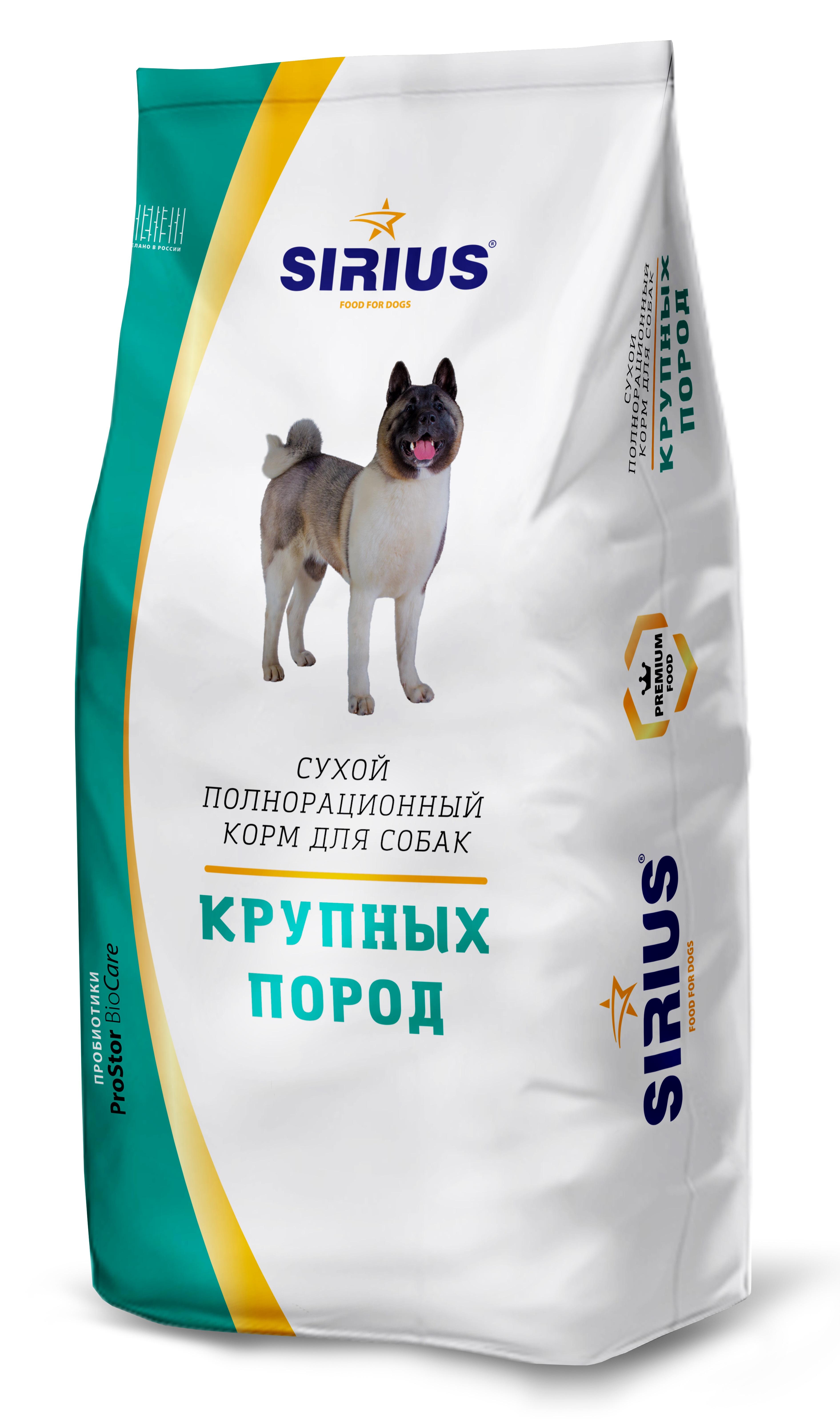 Сухой корм для взрослых собак крупных пород SIRIUS со вкусом мяса птицы, 3 кг