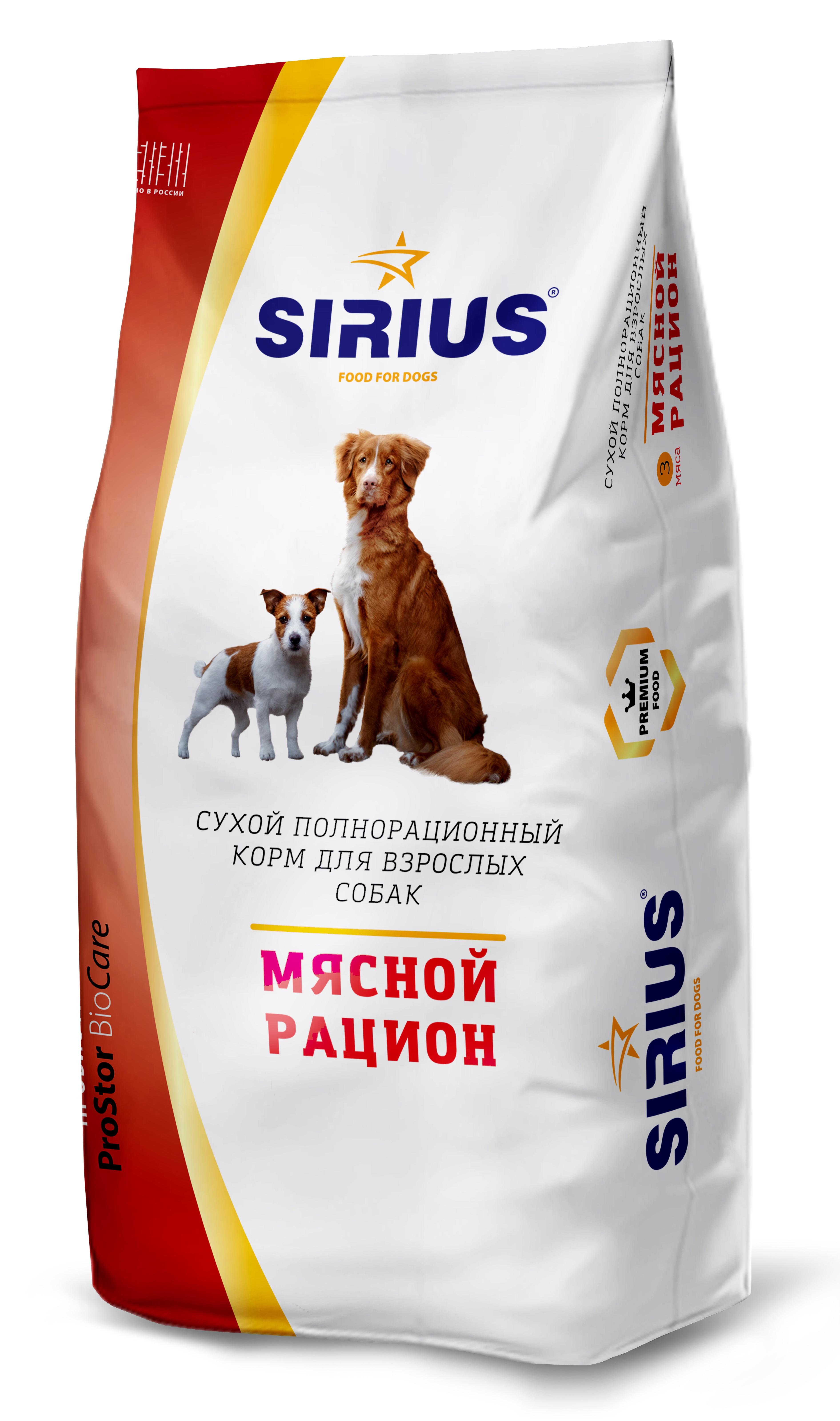 Сухой корм для взрослых собак SIRIUS, 3 кг