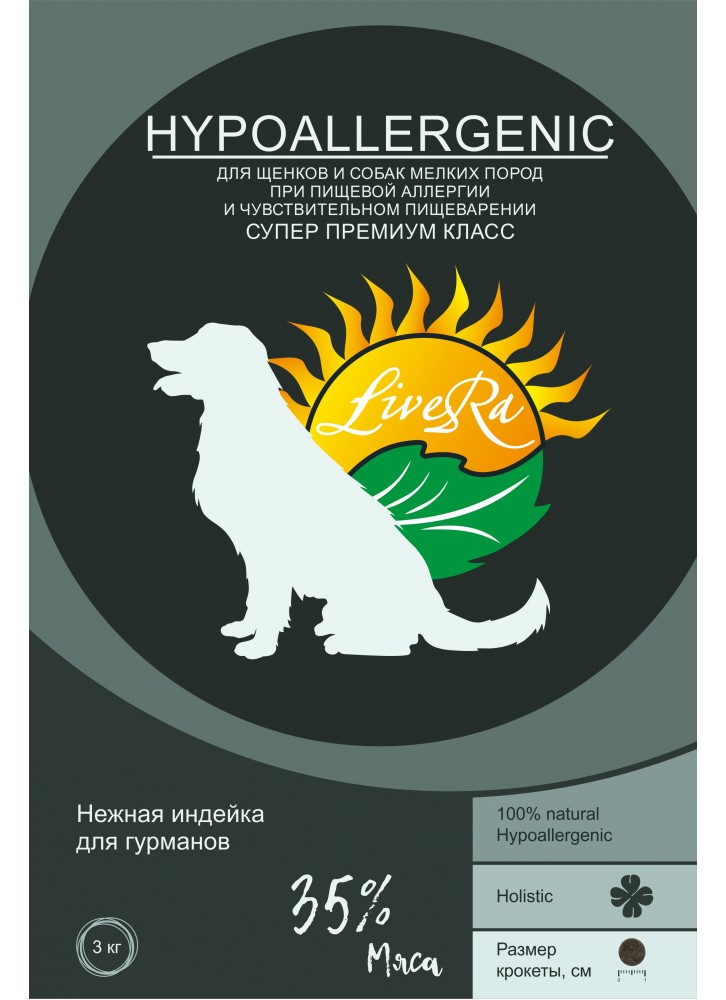 LiveRa Hypoallergenic сухой корм для щенков и собак мелких пород со вкусом индейки, 3 кг