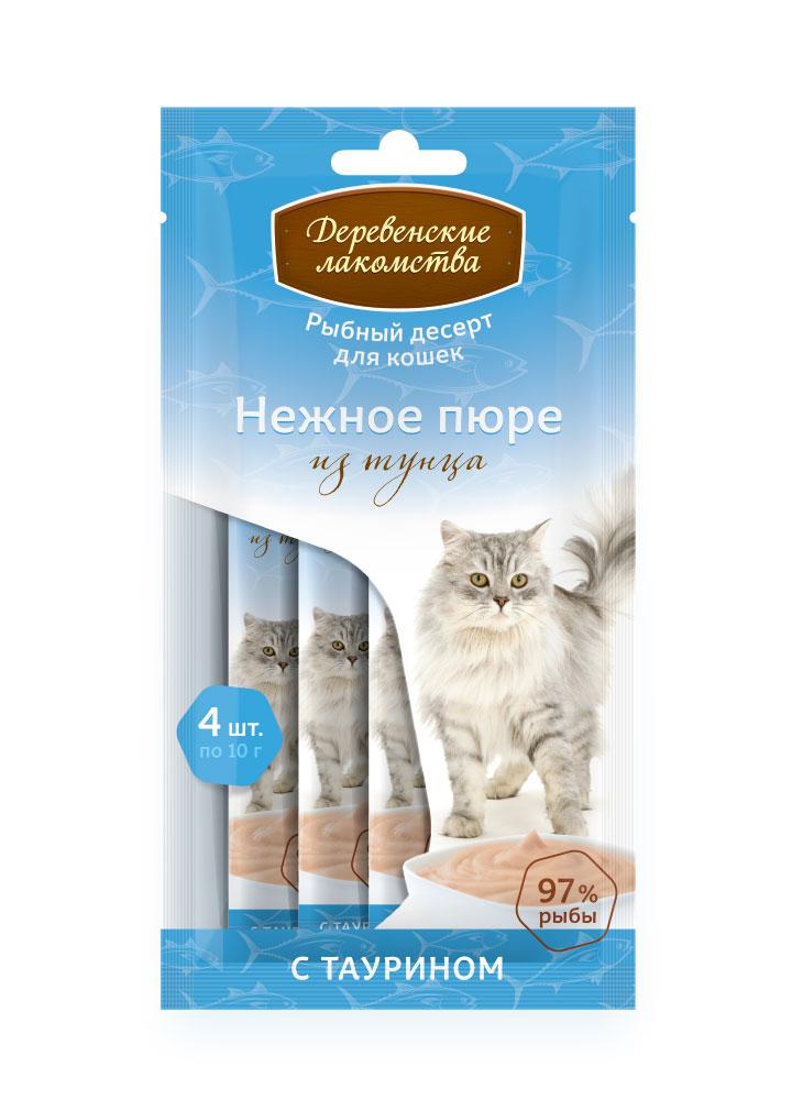Лакомства Деревенские для кошек нежное пюре из тунца 4*10г