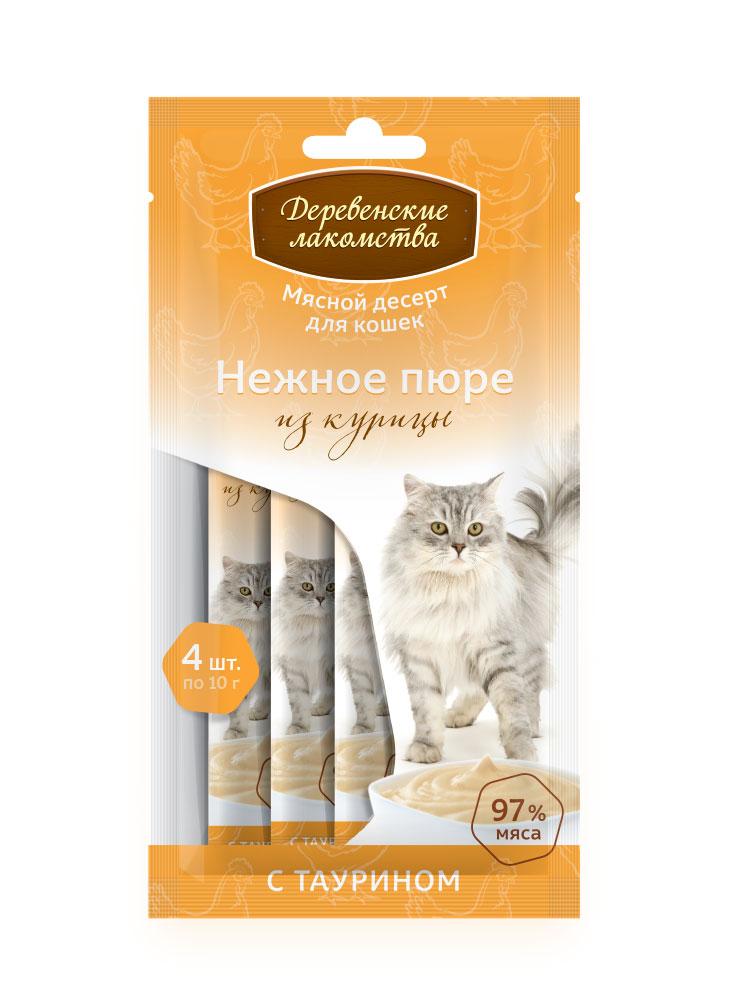 Лакомства Деревенские для кошек нежное пюре из курицы 4 * 10г
