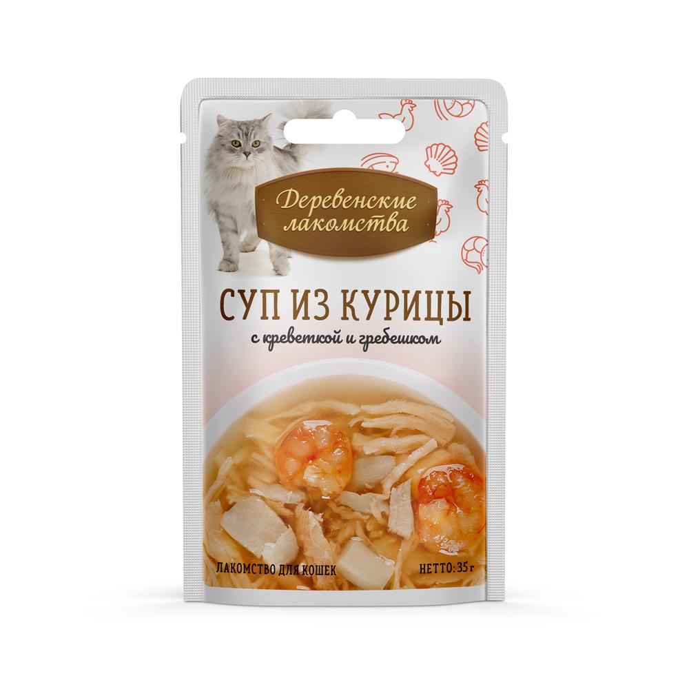 Лакомства Деревенские для кошек суп из курицы с креветкой и гребешком пауч, 0.035кг