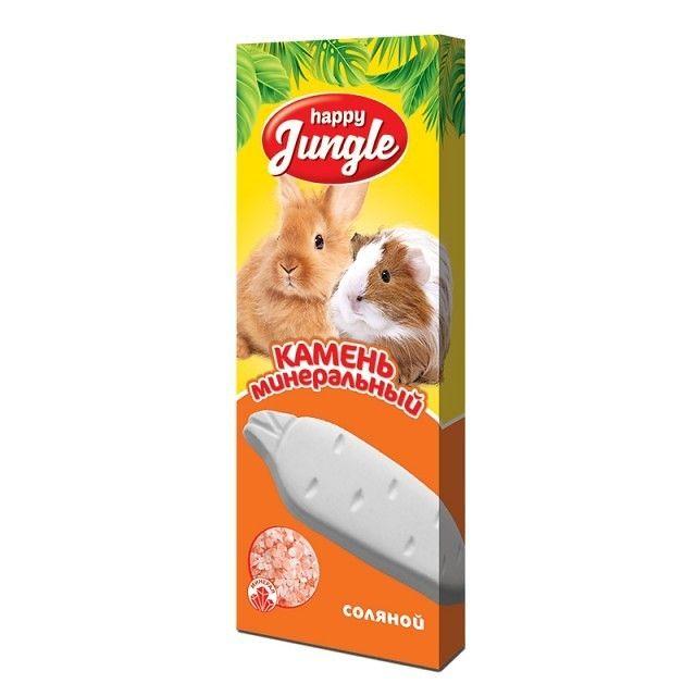 Лакомство для грызунов Happy Jungle Минеральный камень, 50гр