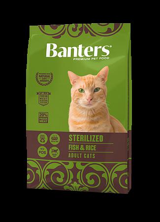 Сухой корм Banters Sterilized стерилизованных кошек и кастрированных котов, со вкусом рыбы и риса, 8кг