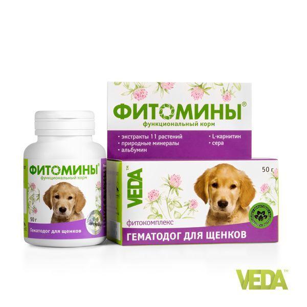 Фитомины для щенков ГЕМАТОДОГ №100