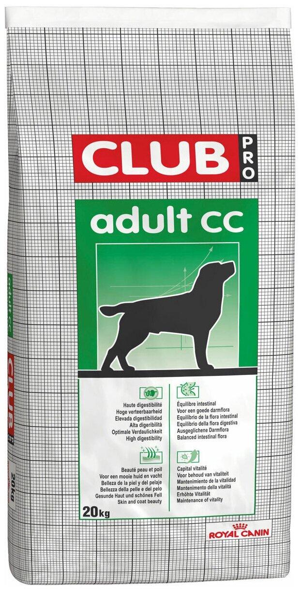 Royal Canin Club Adult CC Pro сухой корм для взрослых собак с умеренной активностью, 20кг