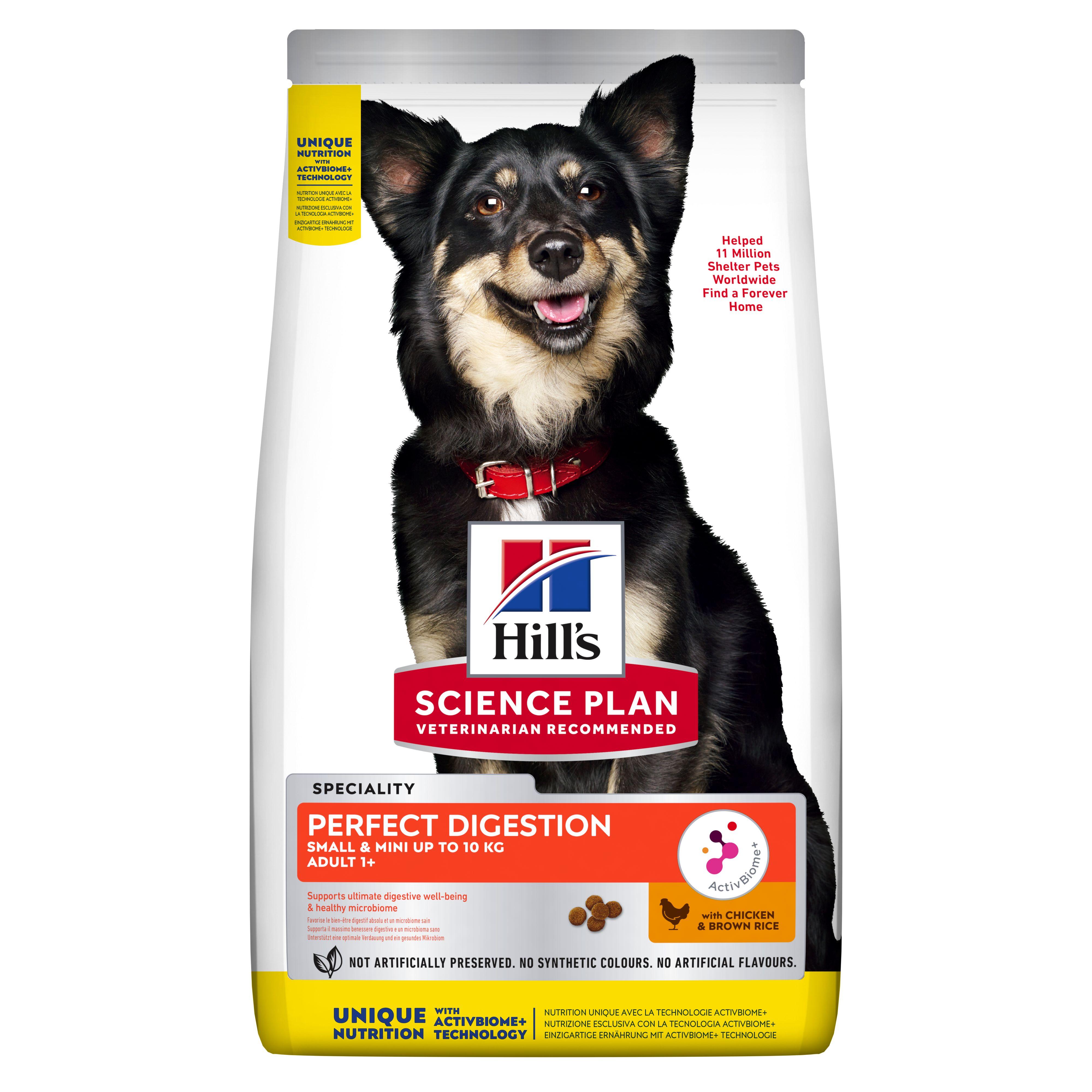 Сухой корм Hill's  длясобак мелких пород для поддержания пищеварения и питания микробиома, с курицей и коричневым рисом, 3кг