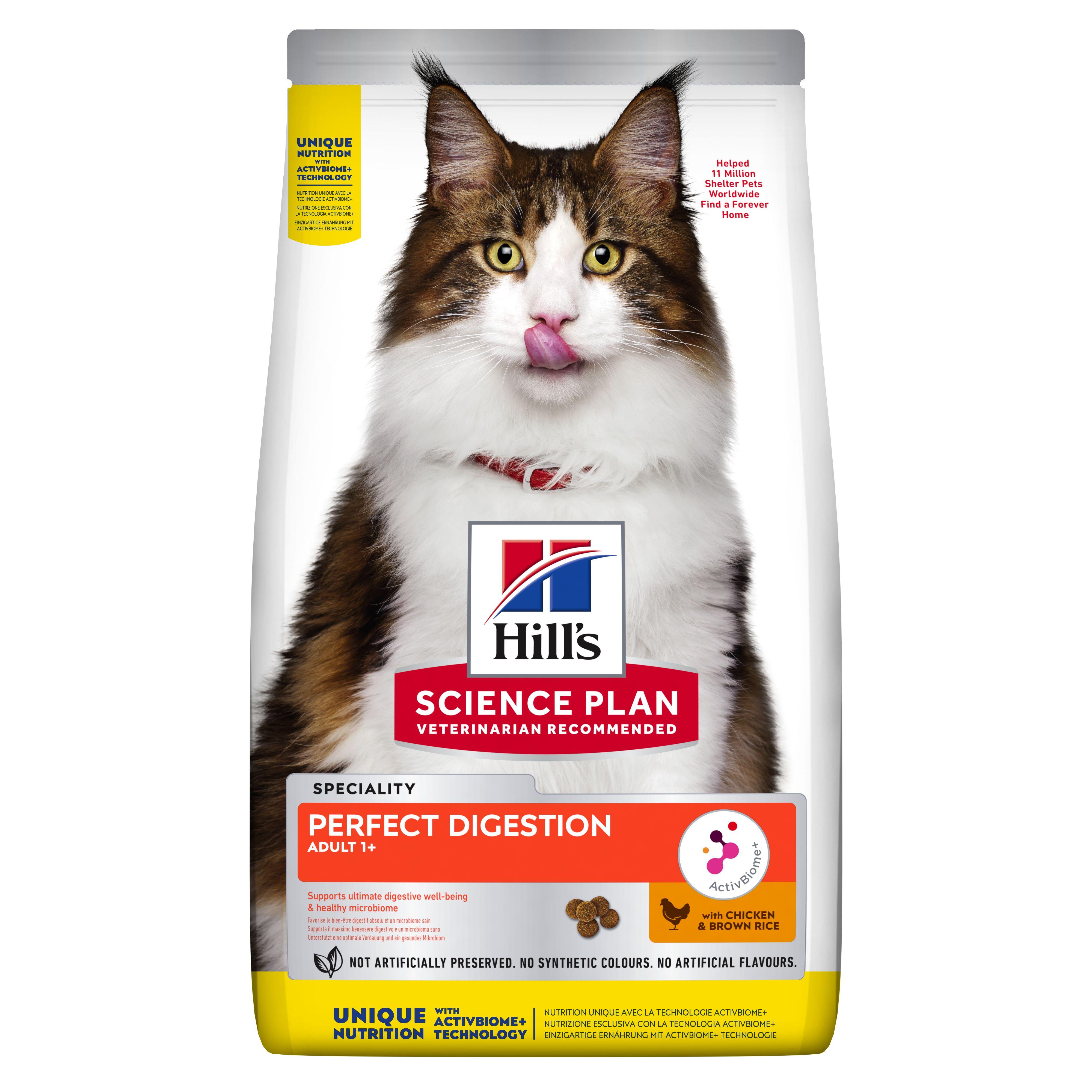 Сухой корм Hill's  для кошек для поддержания здоровья пищеварения и питания микробиома, с курицей и коричневым рисом, 7кг