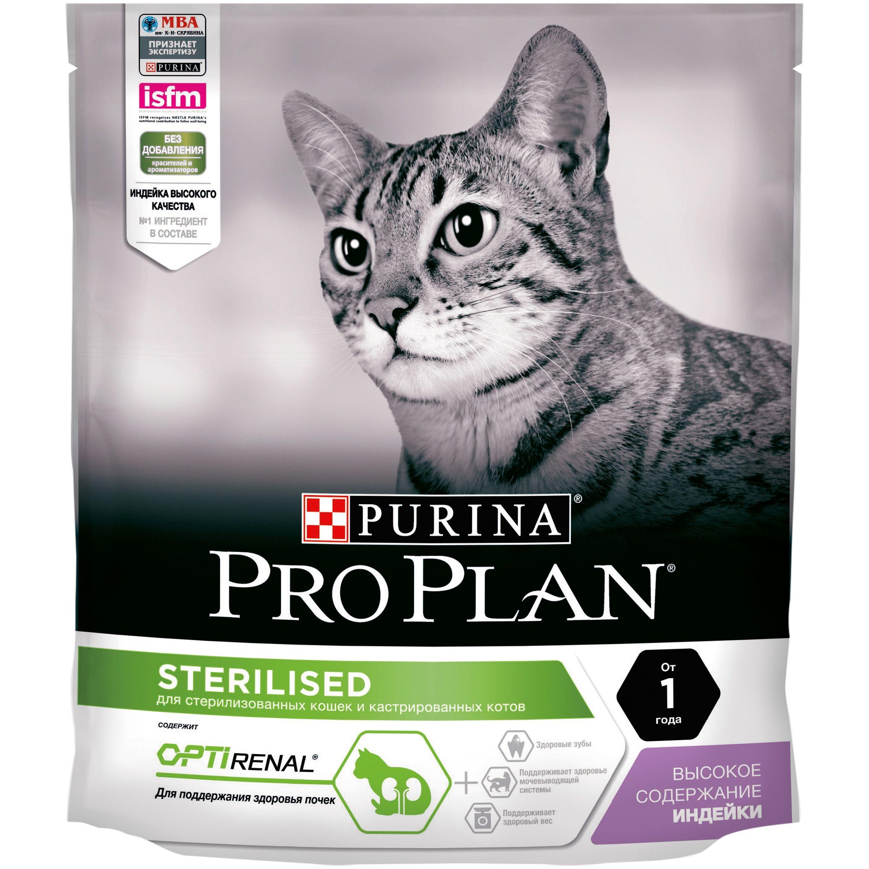 Сухой корм Purina Pro Plan для стерилизованных кошек со вкусом индейки, 0.4кг