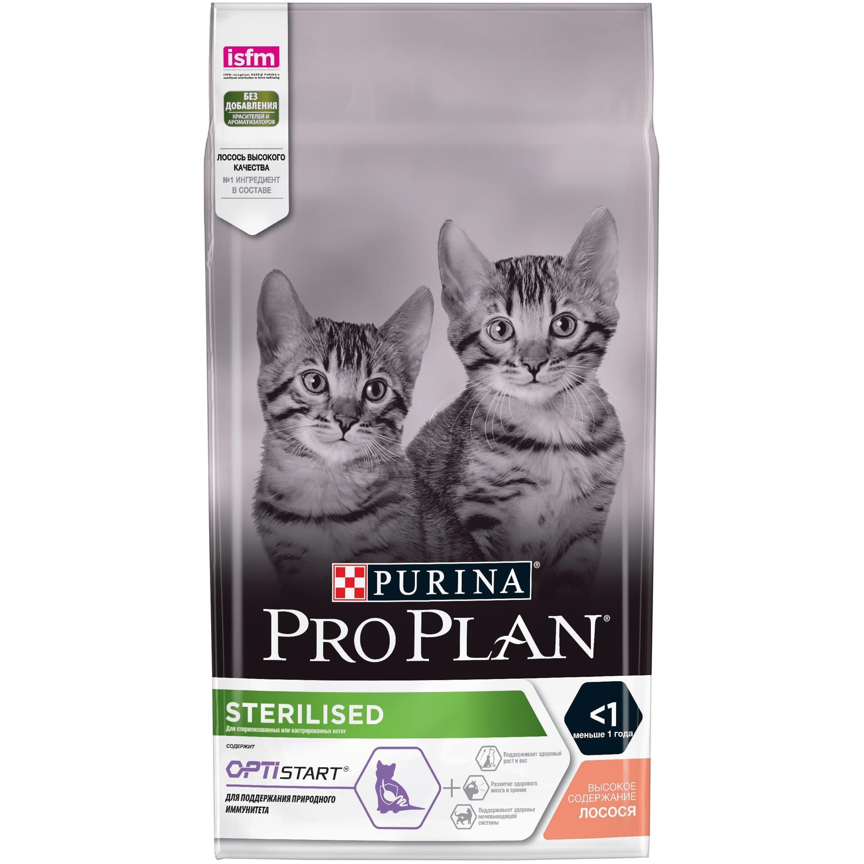 Сухой корм Purina Pro Plan для стерилизованных котят, со вкусом лосося, 10кг